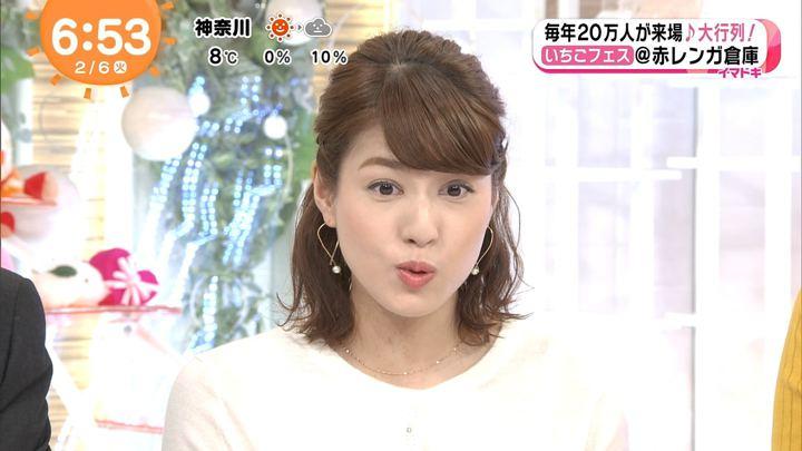 2018年02月06日永島優美の画像20枚目