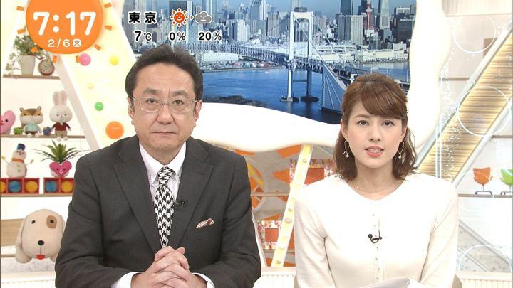 2018年02月06日永島優美の画像24枚目