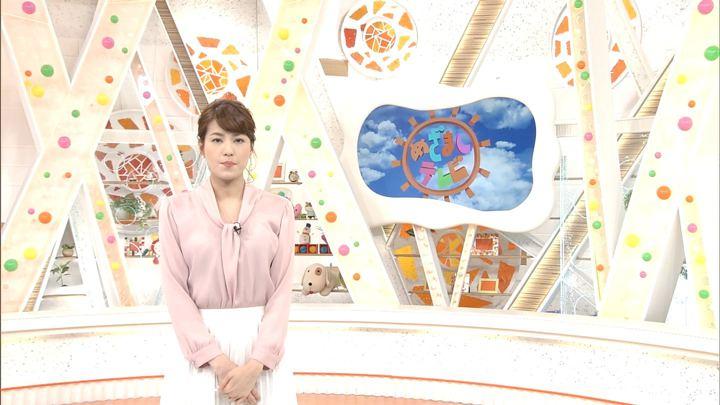 2018年02月07日永島優美の画像01枚目