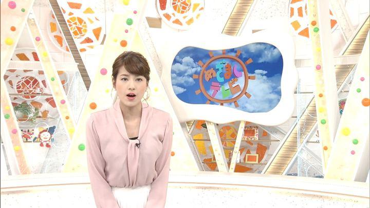 2018年02月07日永島優美の画像02枚目