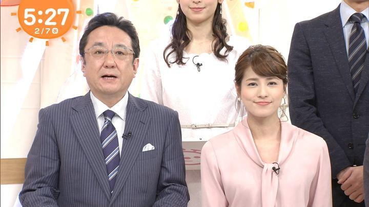 2018年02月07日永島優美の画像03枚目