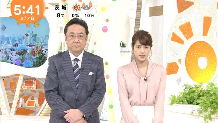 2018年02月07日永島優美の画像06枚目