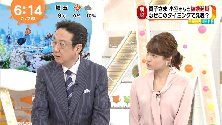 2018年02月07日永島優美の画像11枚目