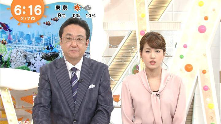 2018年02月07日永島優美の画像12枚目