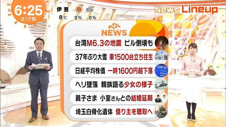 2018年02月07日永島優美の画像15枚目