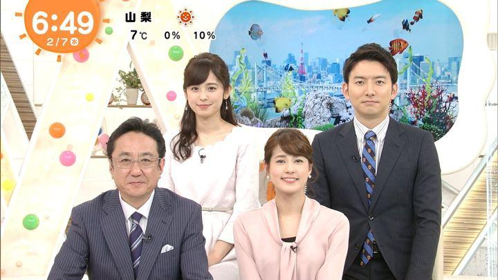 2018年02月07日永島優美の画像16枚目