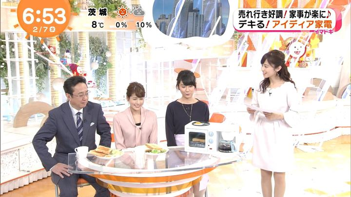 2018年02月07日永島優美の画像17枚目