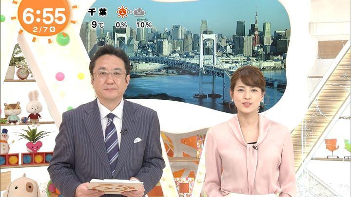 2018年02月07日永島優美の画像19枚目