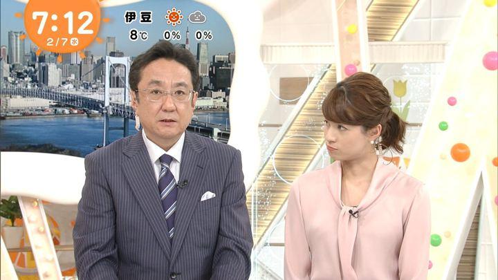 2018年02月07日永島優美の画像20枚目