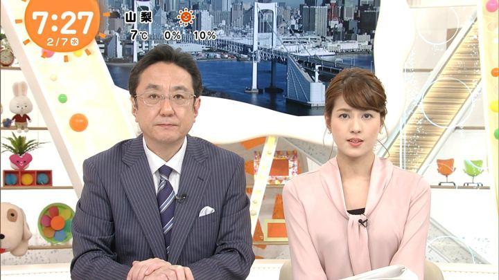 2018年02月07日永島優美の画像21枚目