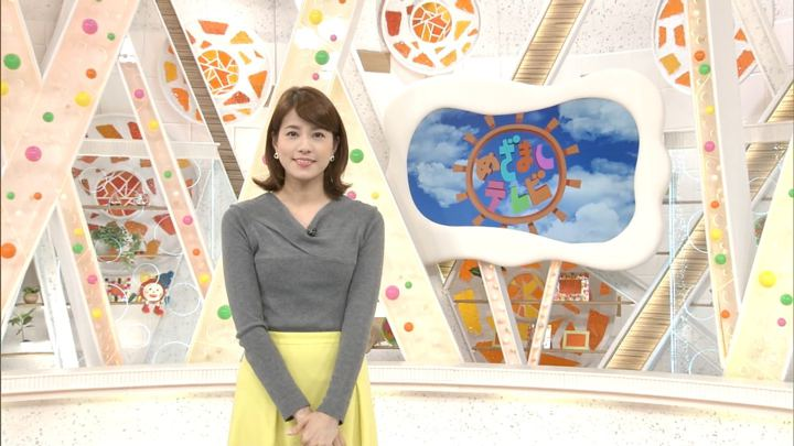 2018年02月08日永島優美の画像01枚目