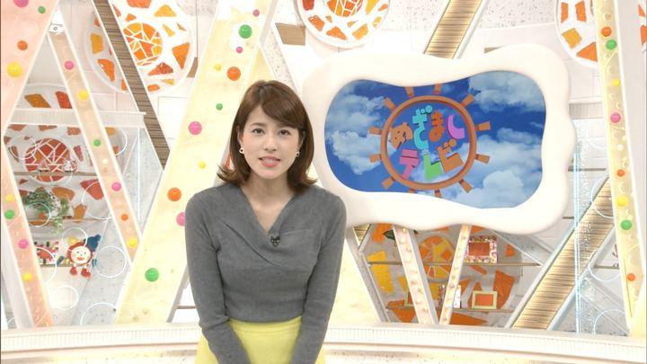 2018年02月08日永島優美の画像02枚目