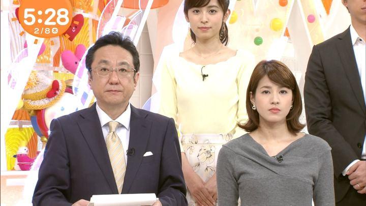 2018年02月08日永島優美の画像04枚目