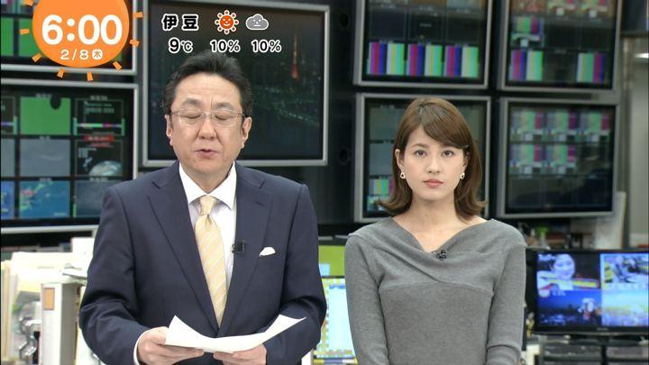 2018年02月08日永島優美の画像07枚目