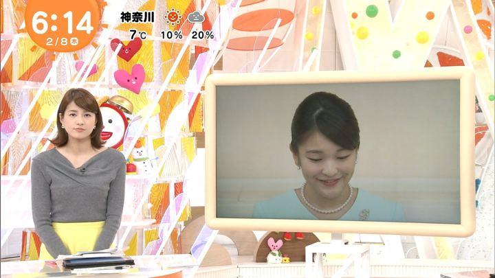 2018年02月08日永島優美の画像09枚目