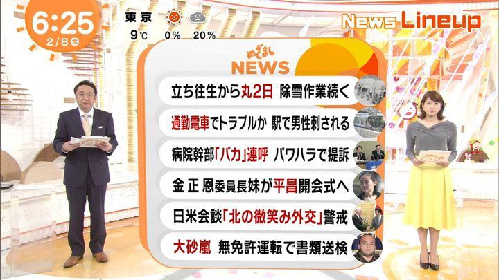 2018年02月08日永島優美の画像11枚目