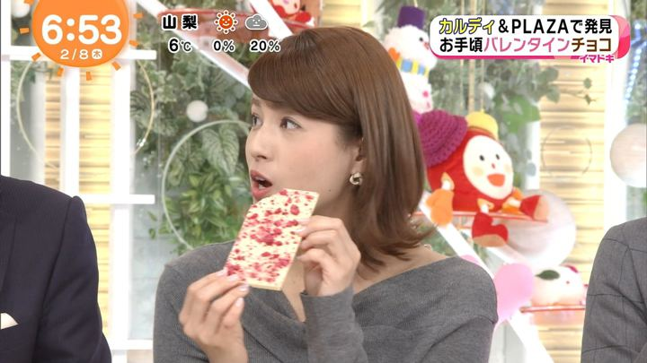 2018年02月08日永島優美の画像16枚目