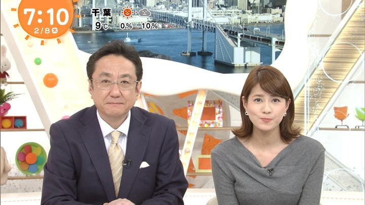 2018年02月08日永島優美の画像18枚目