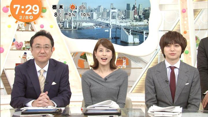 2018年02月08日永島優美の画像21枚目