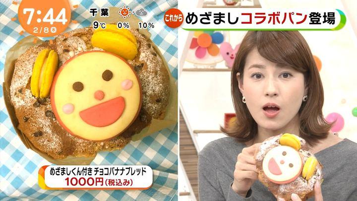 2018年02月08日永島優美の画像23枚目