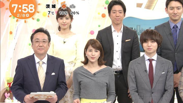 2018年02月08日永島優美の画像27枚目