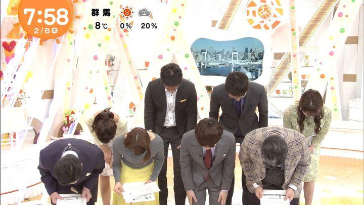 2018年02月08日永島優美の画像28枚目