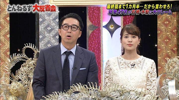 2018年02月08日永島優美の画像33枚目