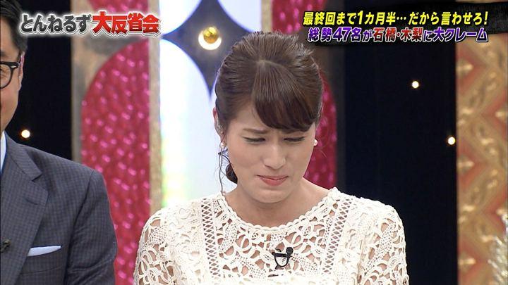 2018年02月08日永島優美の画像36枚目