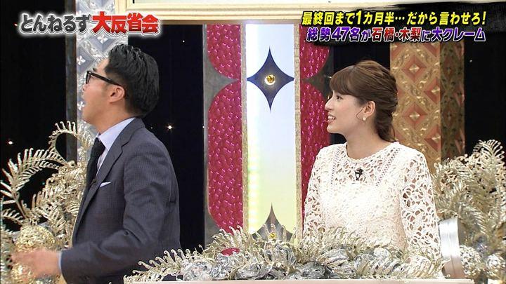 2018年02月08日永島優美の画像38枚目