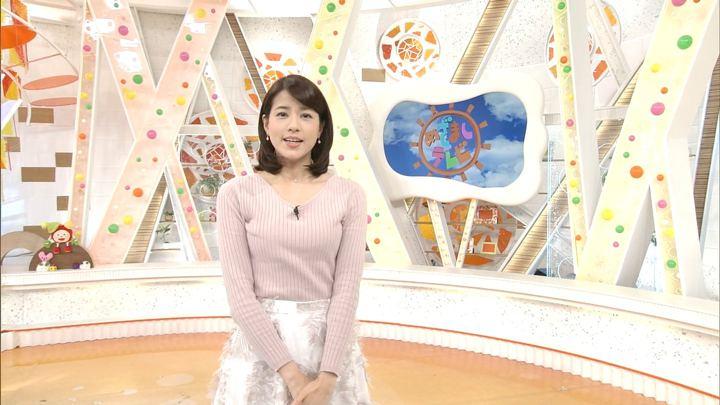 2018年02月12日永島優美の画像01枚目