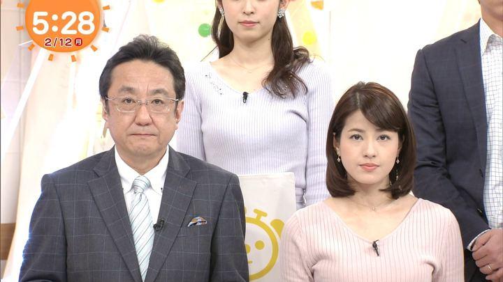 2018年02月12日永島優美の画像05枚目