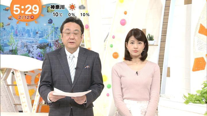 2018年02月12日永島優美の画像06枚目