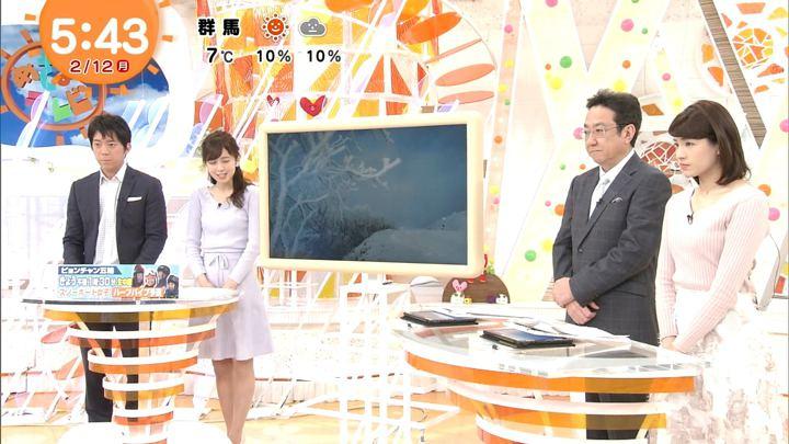 2018年02月12日永島優美の画像07枚目