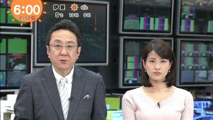 2018年02月12日永島優美の画像09枚目
