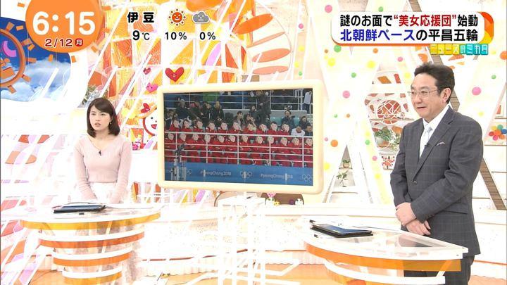 2018年02月12日永島優美の画像11枚目