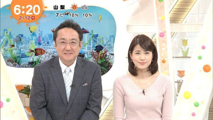 2018年02月12日永島優美の画像14枚目