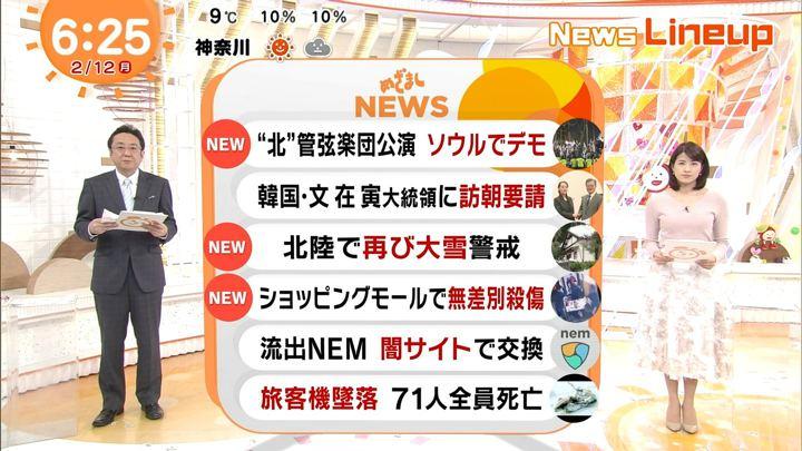 2018年02月12日永島優美の画像15枚目