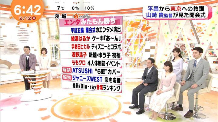 2018年02月12日永島優美の画像16枚目