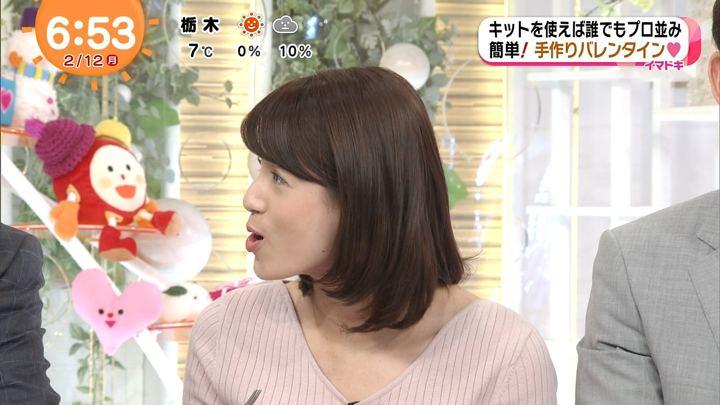 2018年02月12日永島優美の画像18枚目