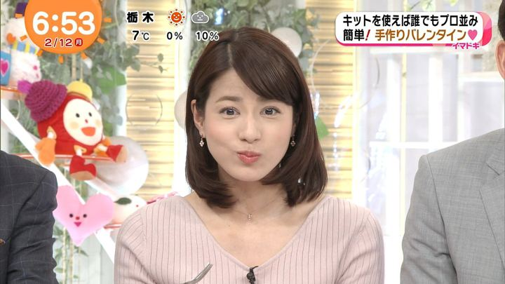 2018年02月12日永島優美の画像19枚目
