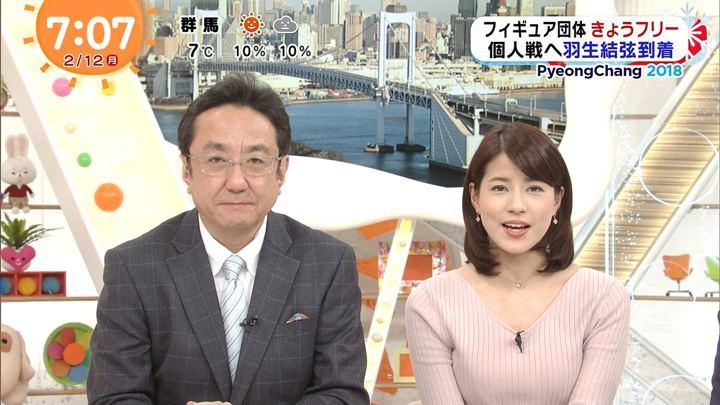 2018年02月12日永島優美の画像22枚目