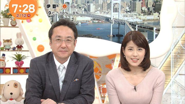 2018年02月12日永島優美の画像25枚目