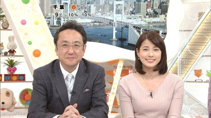 2018年02月12日永島優美の画像26枚目