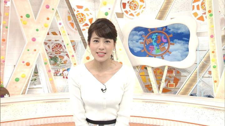 2018年02月13日永島優美の画像01枚目