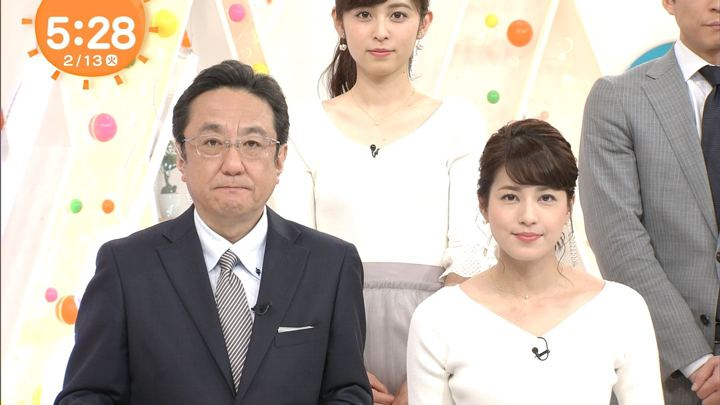 2018年02月13日永島優美の画像02枚目