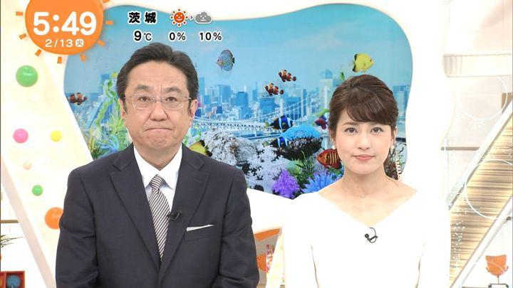 2018年02月13日永島優美の画像05枚目