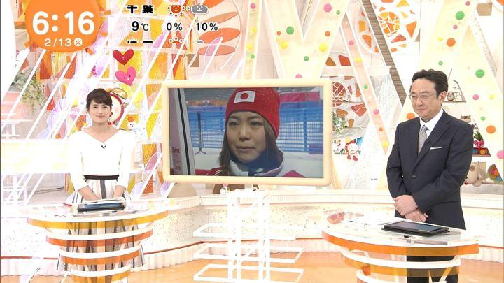 2018年02月13日永島優美の画像08枚目