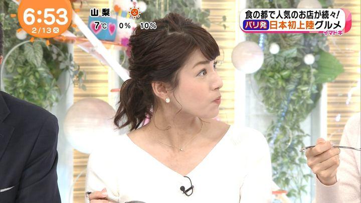 2018年02月13日永島優美の画像15枚目