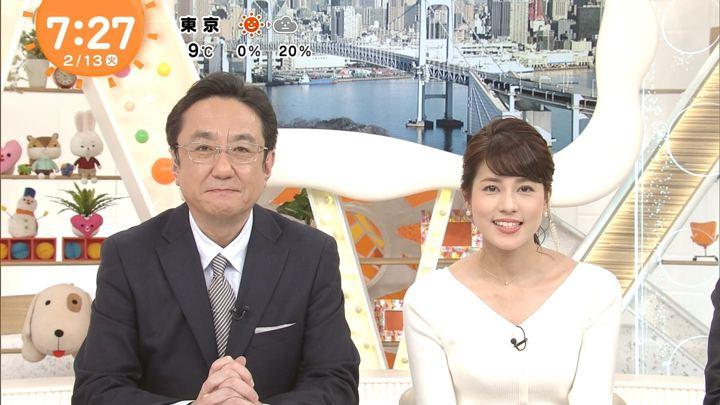 2018年02月13日永島優美の画像17枚目