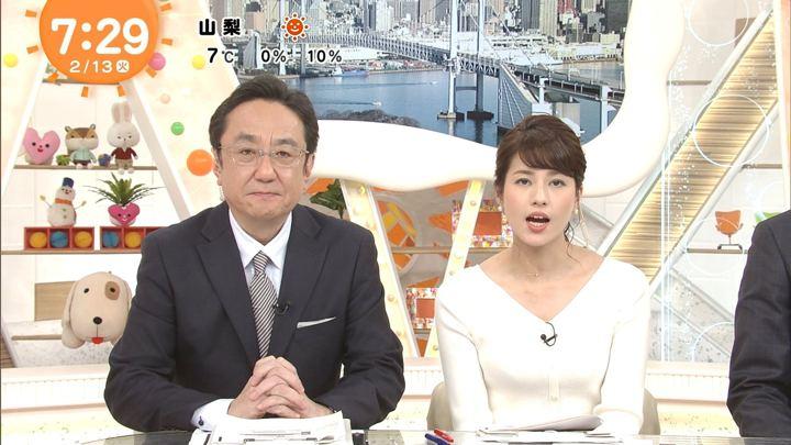 2018年02月13日永島優美の画像18枚目